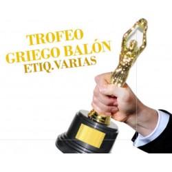 TROFEO GRIEGO BALÓN